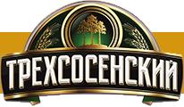 Пиво завода Трехсосенский Томск