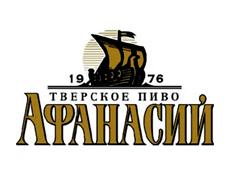 Афанасий Тверское пиво