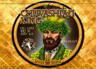 Пиво светлое Чувашский король
