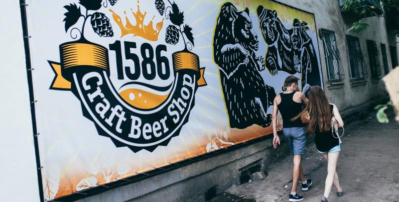 Крафтовая пивоварня Victory Art Brew – новый производитель в нашем ассортименте