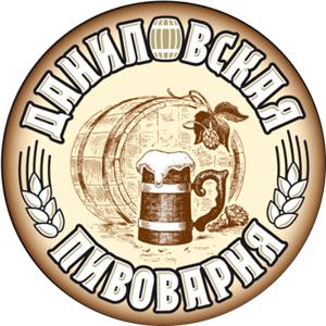 Акция Даниловской пивоварни!